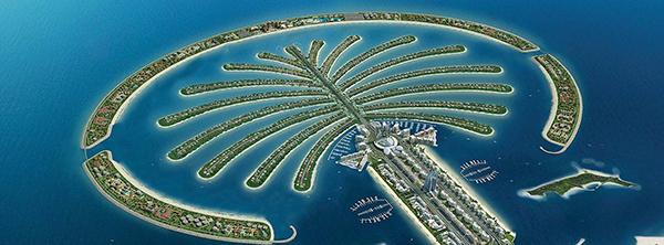 Dubai - Palm
