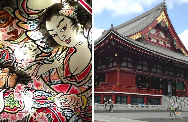Histório do Japão