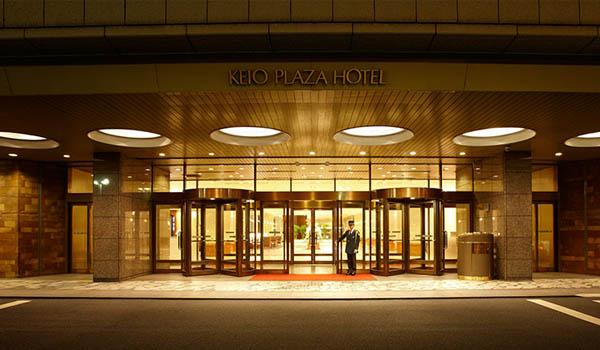Keio Plaza - Toquio