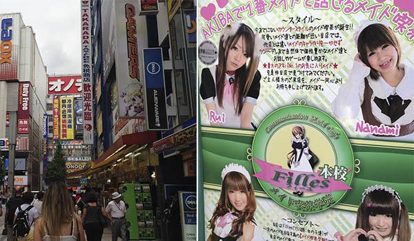 Tóquio - bairro da tecnologia