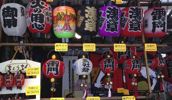 Compras em Tóquio