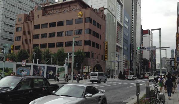 Ginza - Toquio
