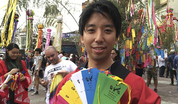 Festival das Estrelas no bairro da Liberdade: Tanabata Matsuri