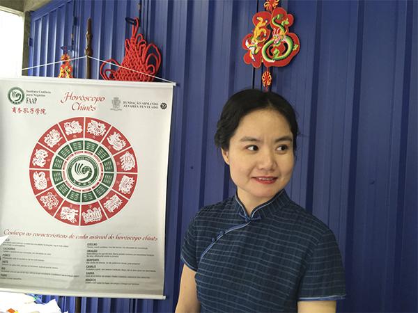 China curiosidades, cultura e evento no Brasil